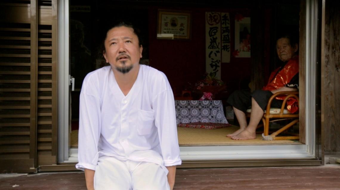 Katabui, in the heart of Okinawa